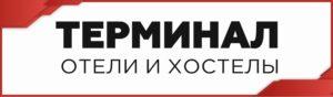 Разработка логотипа для отеля